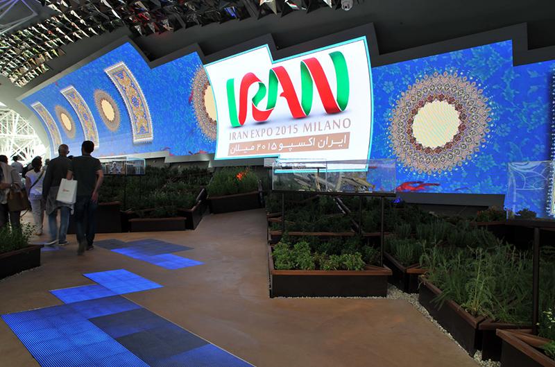 expo iran